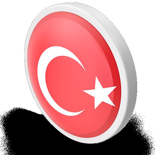 Türkiye'deki Serbest Bölge Firmaları